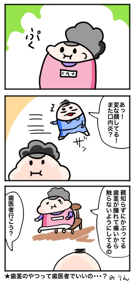 f:id:yuihitsuzi:20180517162210j:plain