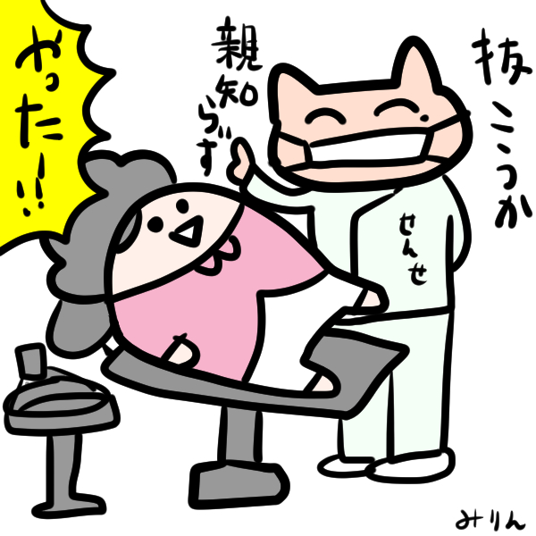 f:id:yuihitsuzi:20180517163324j:plain