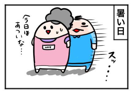 f:id:yuihitsuzi:20180518120030j:plain