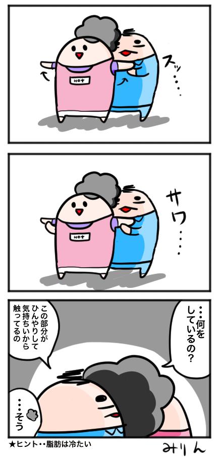 f:id:yuihitsuzi:20180518120038j:plain