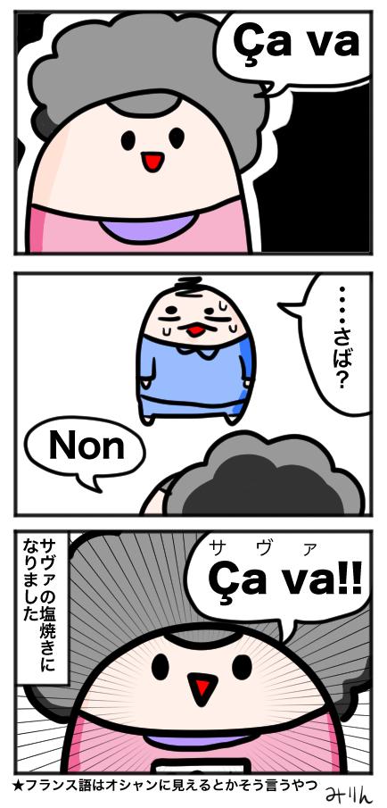 f:id:yuihitsuzi:20180519173027j:plain