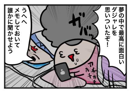 f:id:yuihitsuzi:20180521190035j:plain
