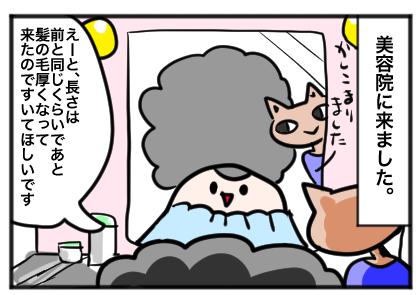f:id:yuihitsuzi:20180522174012j:plain