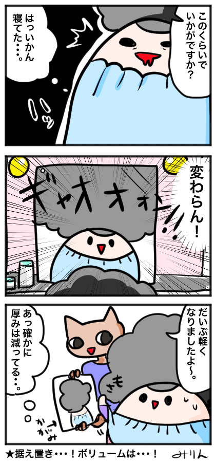 f:id:yuihitsuzi:20180522174018j:plain