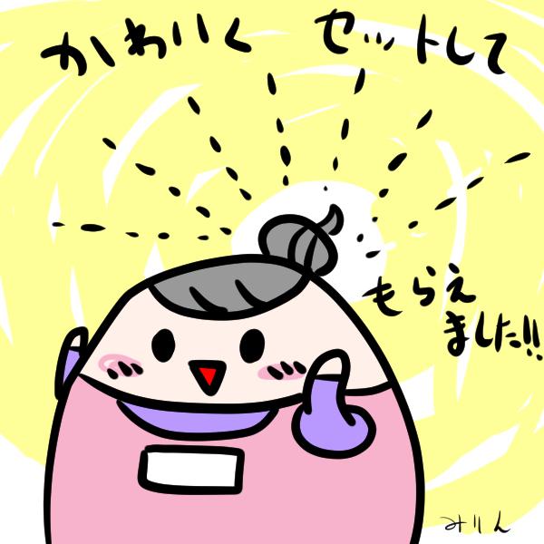 f:id:yuihitsuzi:20180522175436j:plain