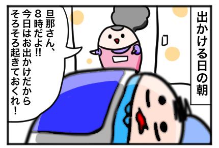 f:id:yuihitsuzi:20180528172510j:plain