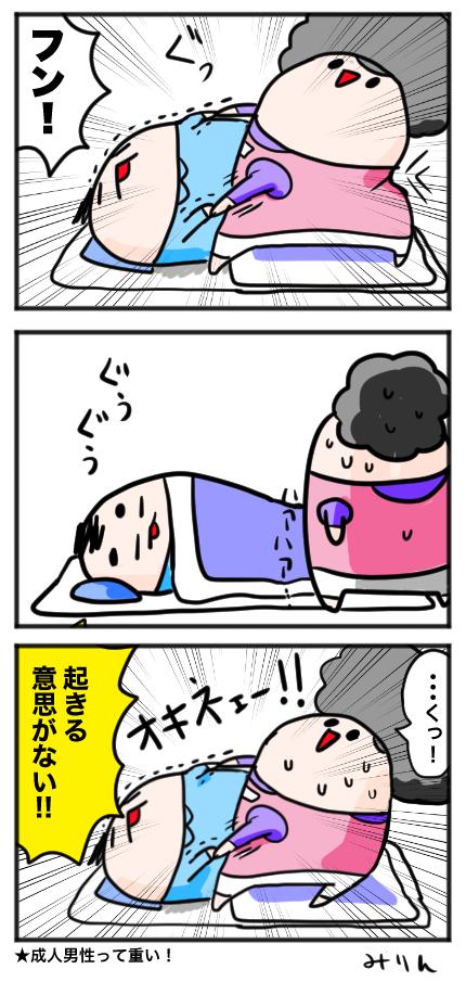 f:id:yuihitsuzi:20180528172519j:plain