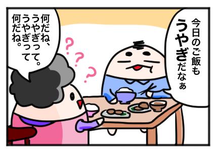 f:id:yuihitsuzi:20180601162805j:plain