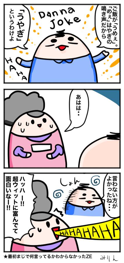 f:id:yuihitsuzi:20180601162813j:plain