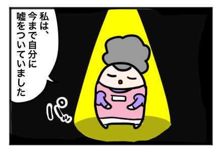 f:id:yuihitsuzi:20180605154207j:plain