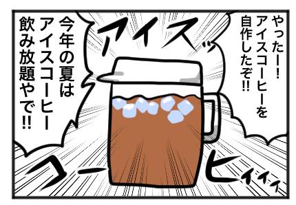 f:id:yuihitsuzi:20180611112010j:plain