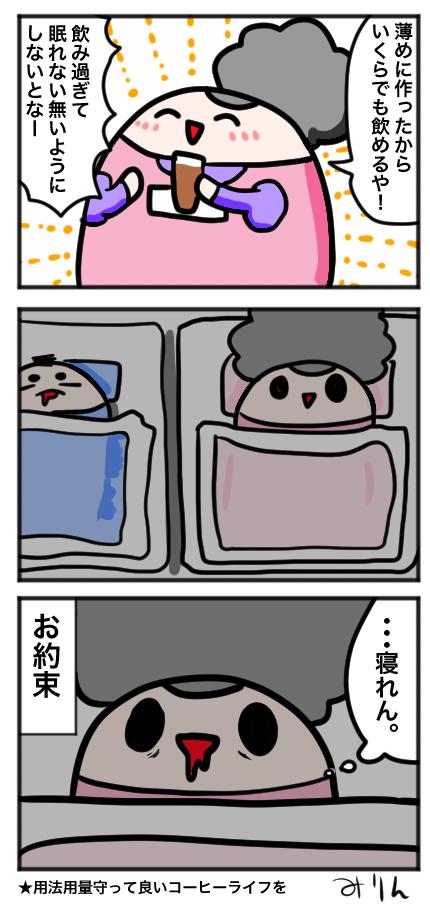 f:id:yuihitsuzi:20180611112019j:plain