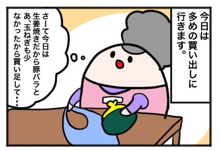 f:id:yuihitsuzi:20180613164154j:plain
