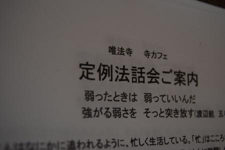 f:id:yuihou:20160614114804j:image:w360