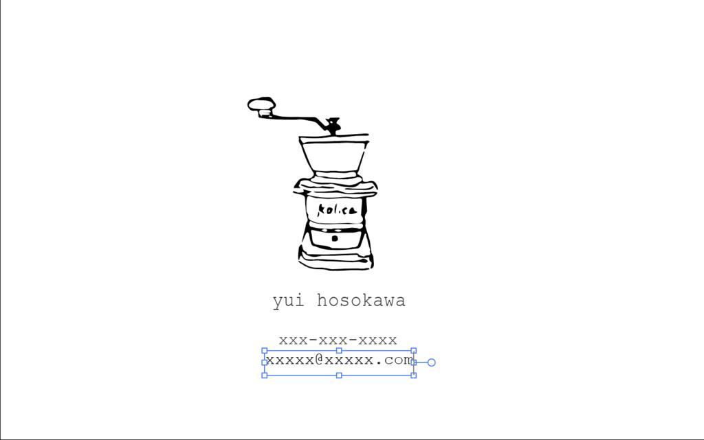 f:id:yuihskw:20170123203007p:plain