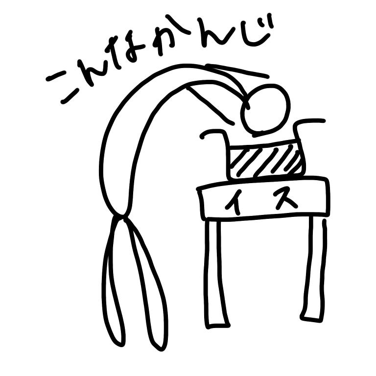 f:id:yuika-tan:20181115135138p:plain