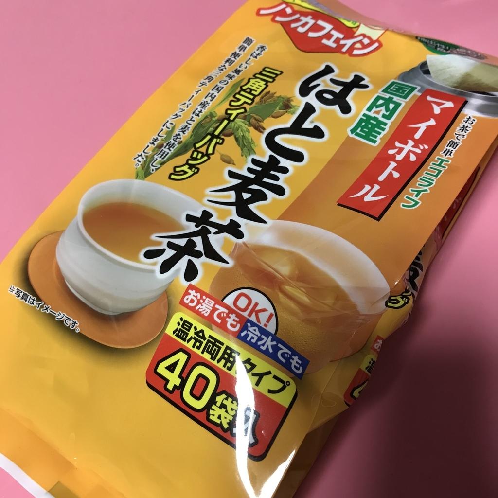 f:id:yuika-tan:20190121120723j:plain