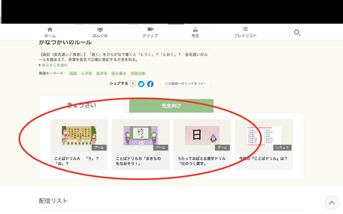 f:id:yuika-tan:20200409103940p:plain