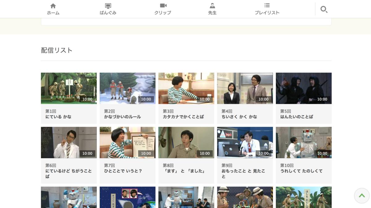 f:id:yuika-tan:20200409104323p:plain