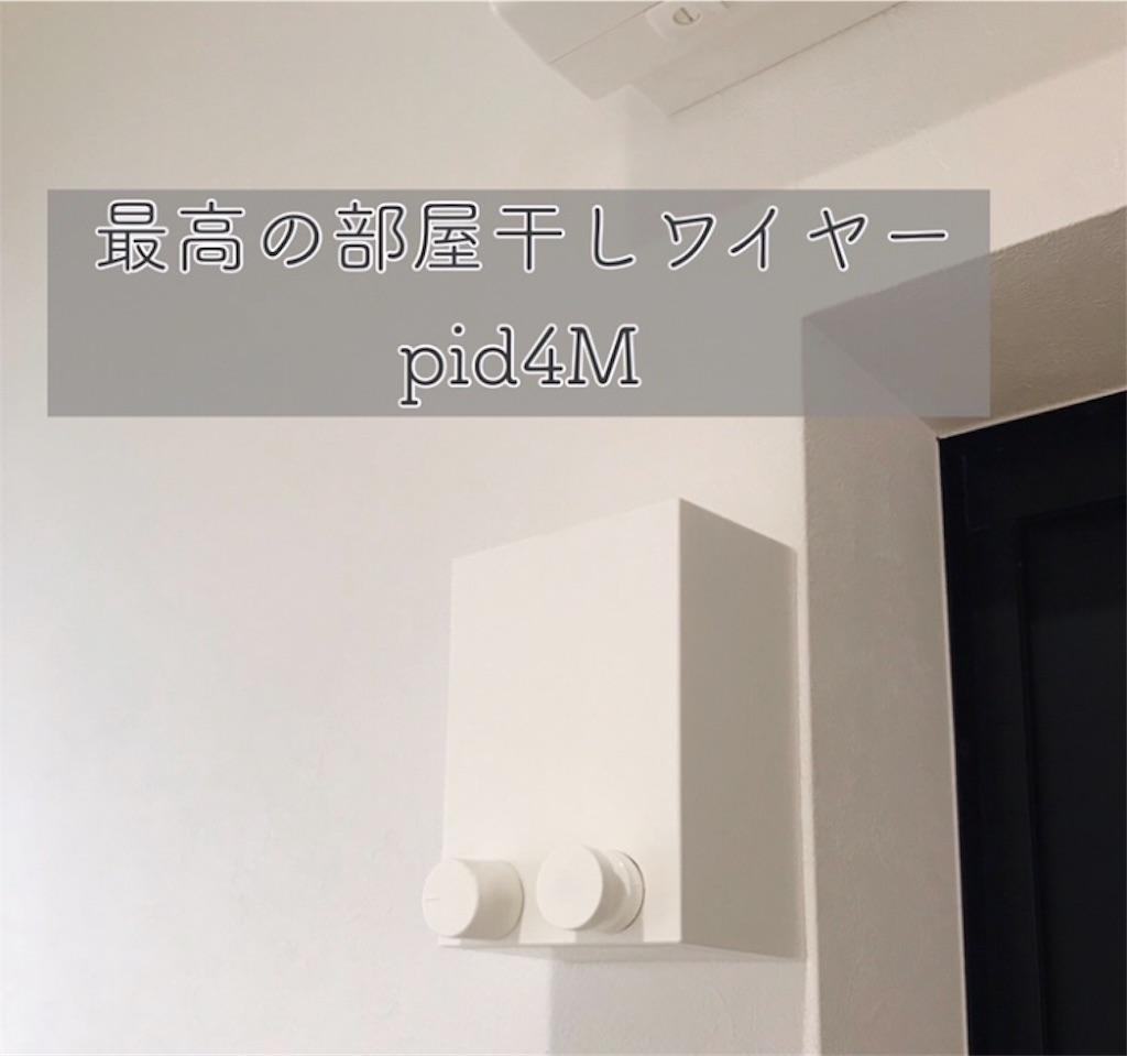 f:id:yuika_bob:20191128190326j:image