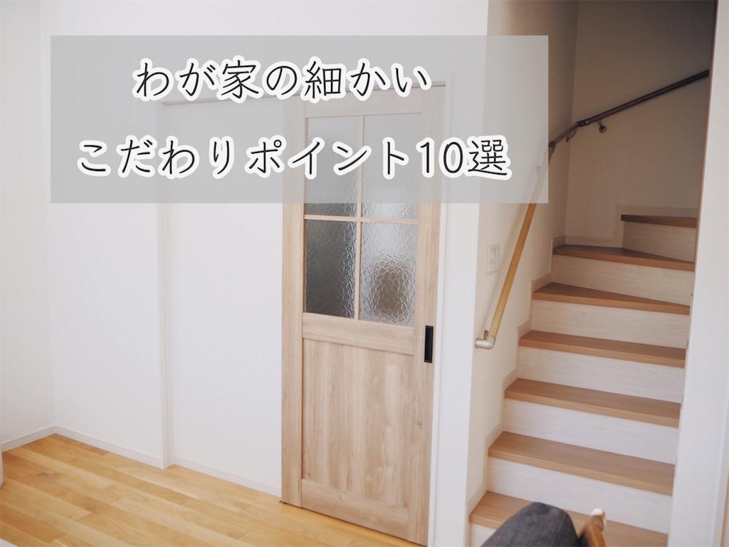 f:id:yuika_bob:20191130165042j:image