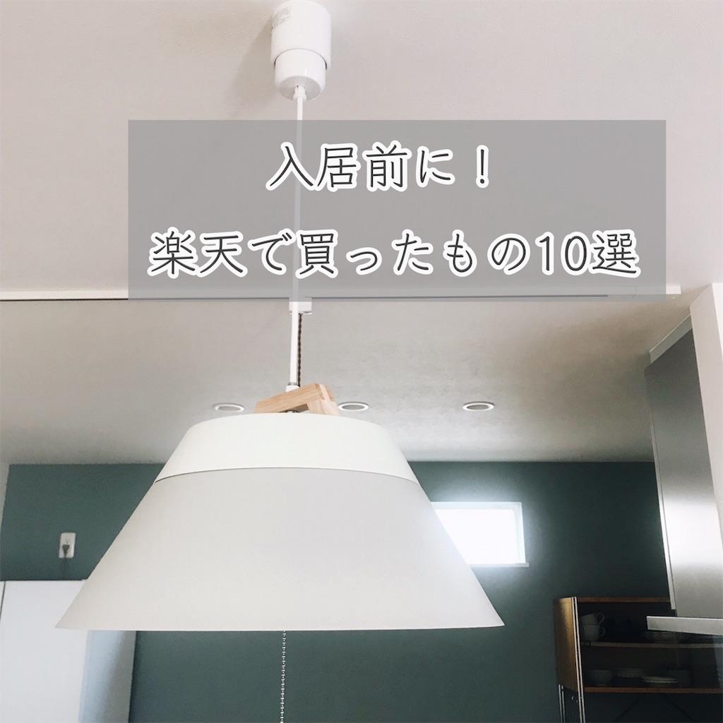 f:id:yuika_bob:20191204094611j:image