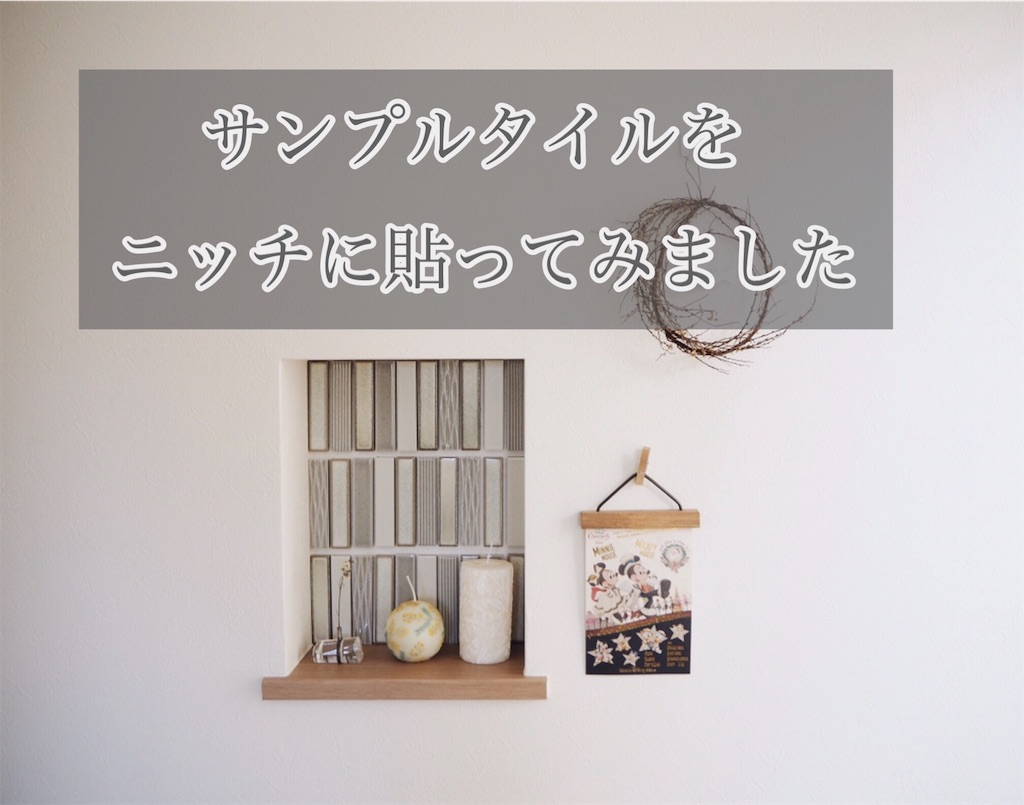 f:id:yuika_bob:20191207231859j:image