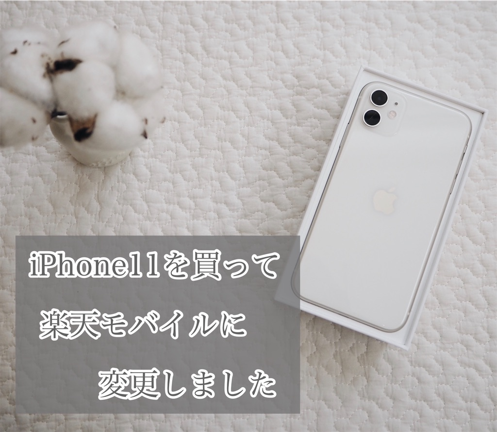 f:id:yuika_bob:20191210151742j:image