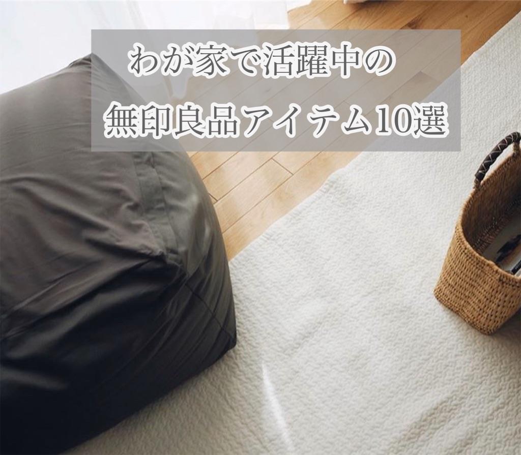 f:id:yuika_bob:20191218232234j:image