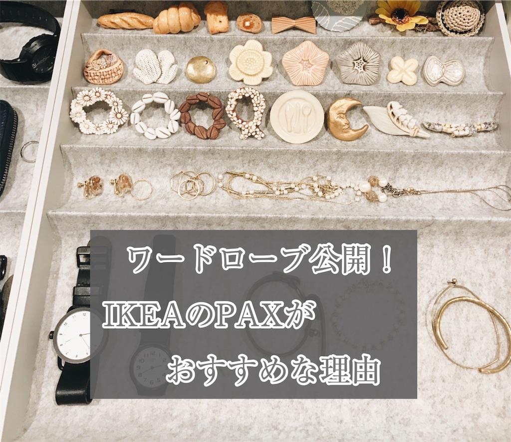 f:id:yuika_bob:20191224173114j:image