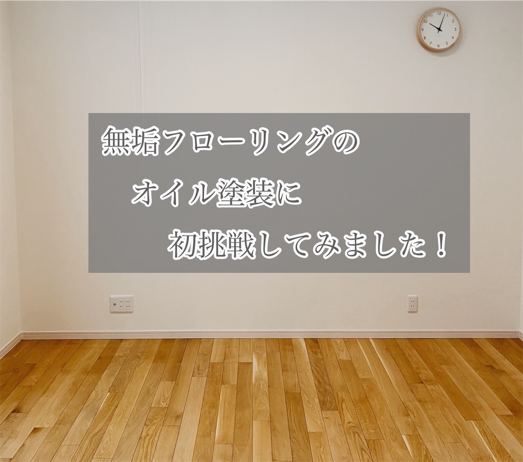 f:id:yuika_bob:20200105164522j:image