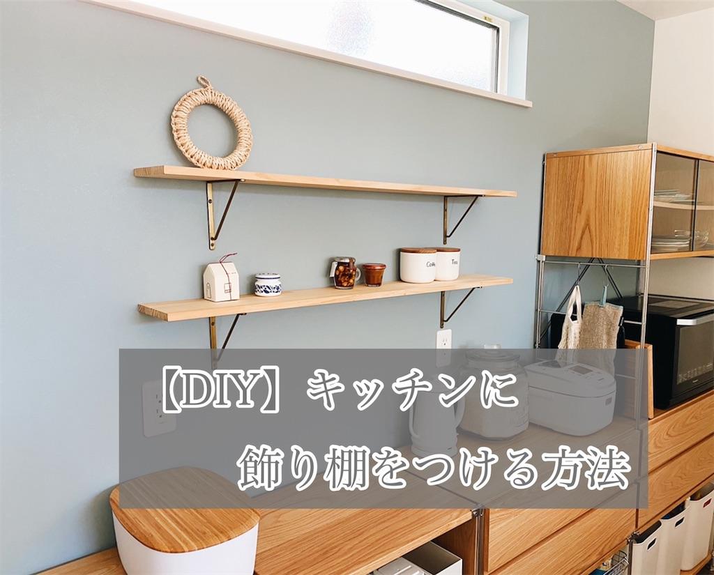 f:id:yuika_bob:20200109121232j:image