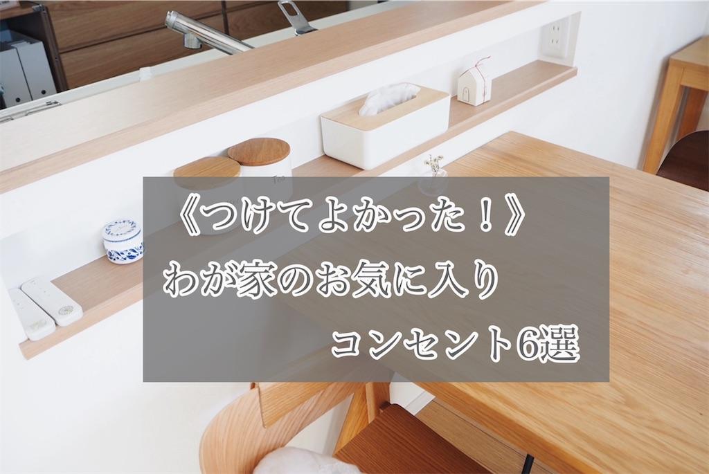 f:id:yuika_bob:20200116002853j:image
