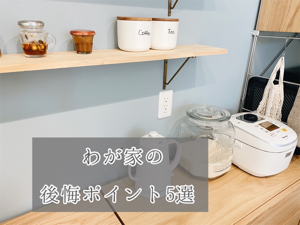 f:id:yuika_bob:20200119115708j:image