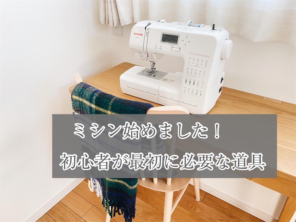 f:id:yuika_bob:20200120175554j:image