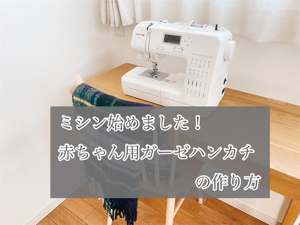 f:id:yuika_bob:20200122001617j:image