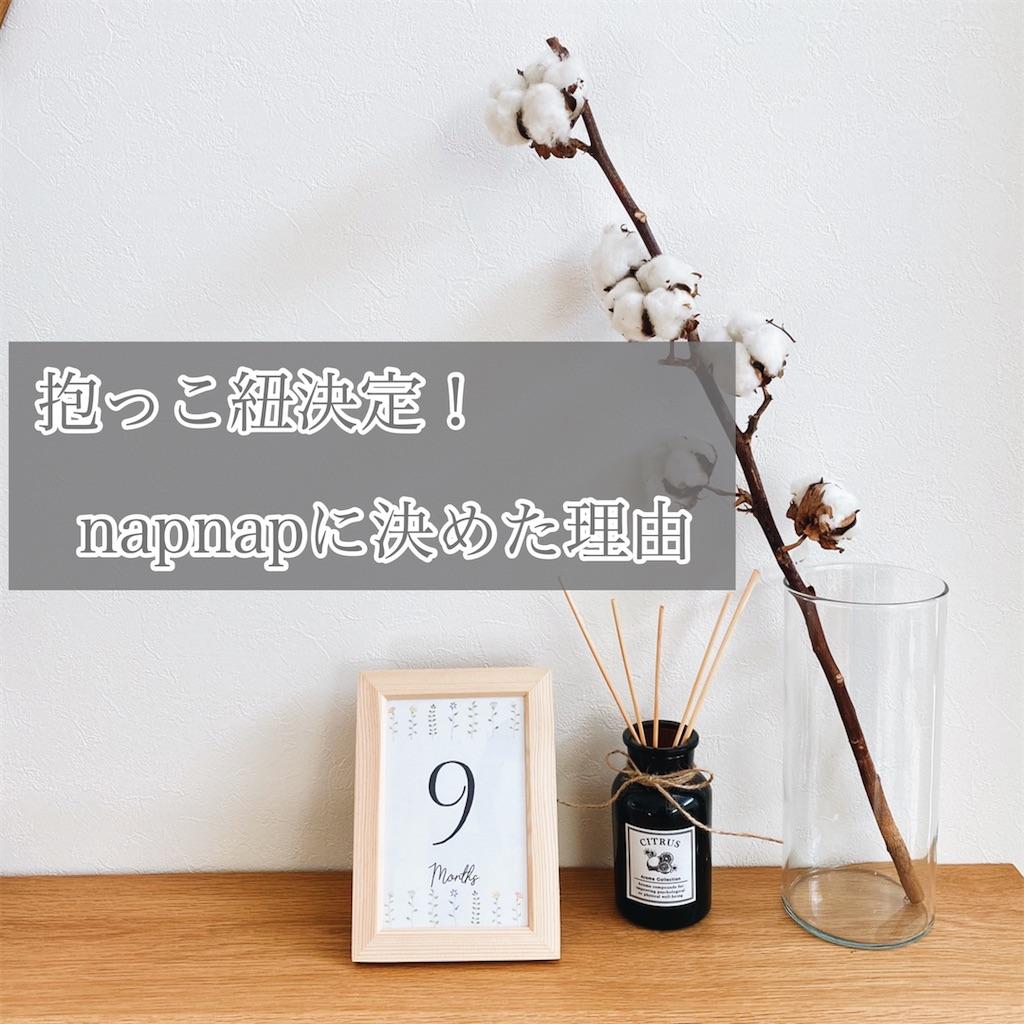 f:id:yuika_bob:20200124182005j:image