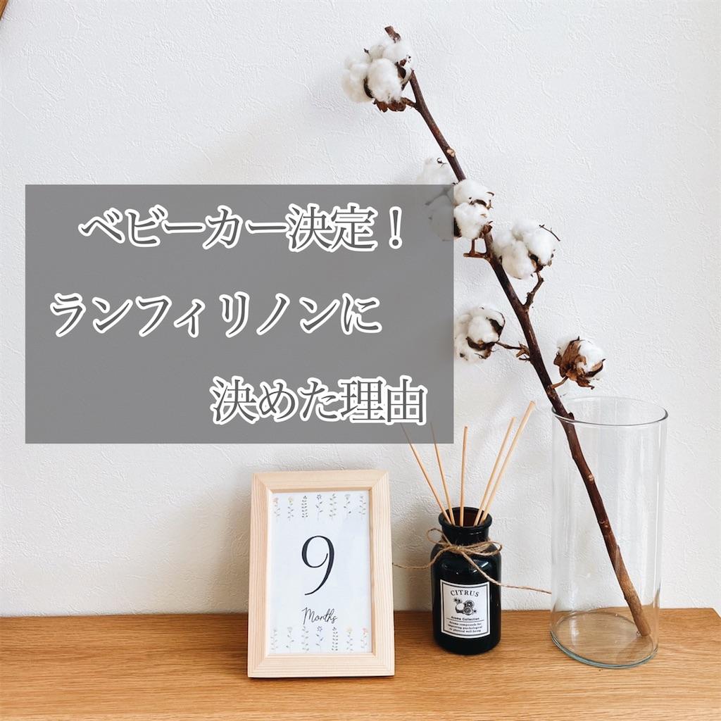 f:id:yuika_bob:20200126220008j:image