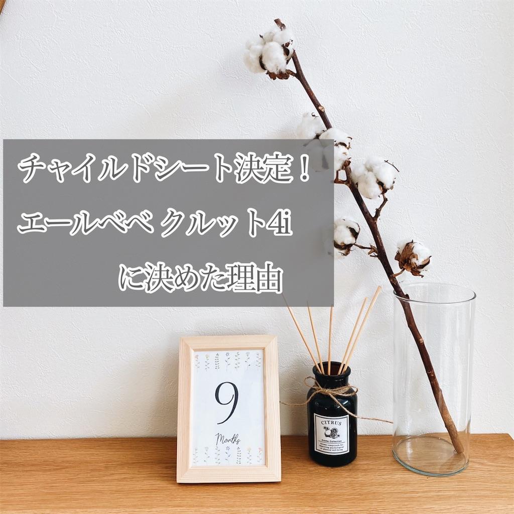 f:id:yuika_bob:20200129102333j:image