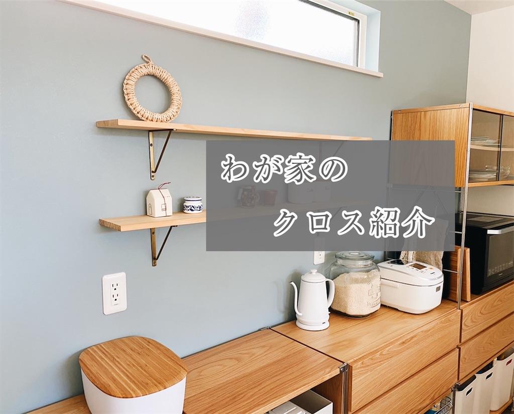 新築 おすすめ壁紙紹介とアクセントクロス選びのポイント シンプルホームと日々の暮らし