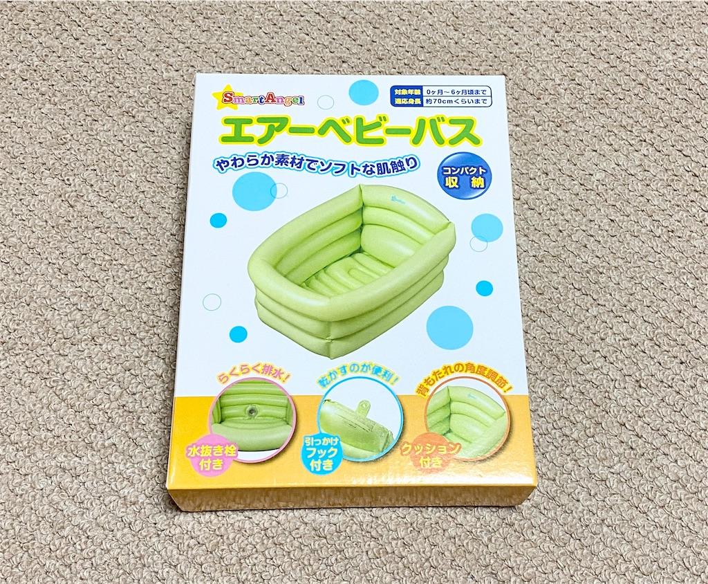 f:id:yuika_bob:20200201235937j:plain