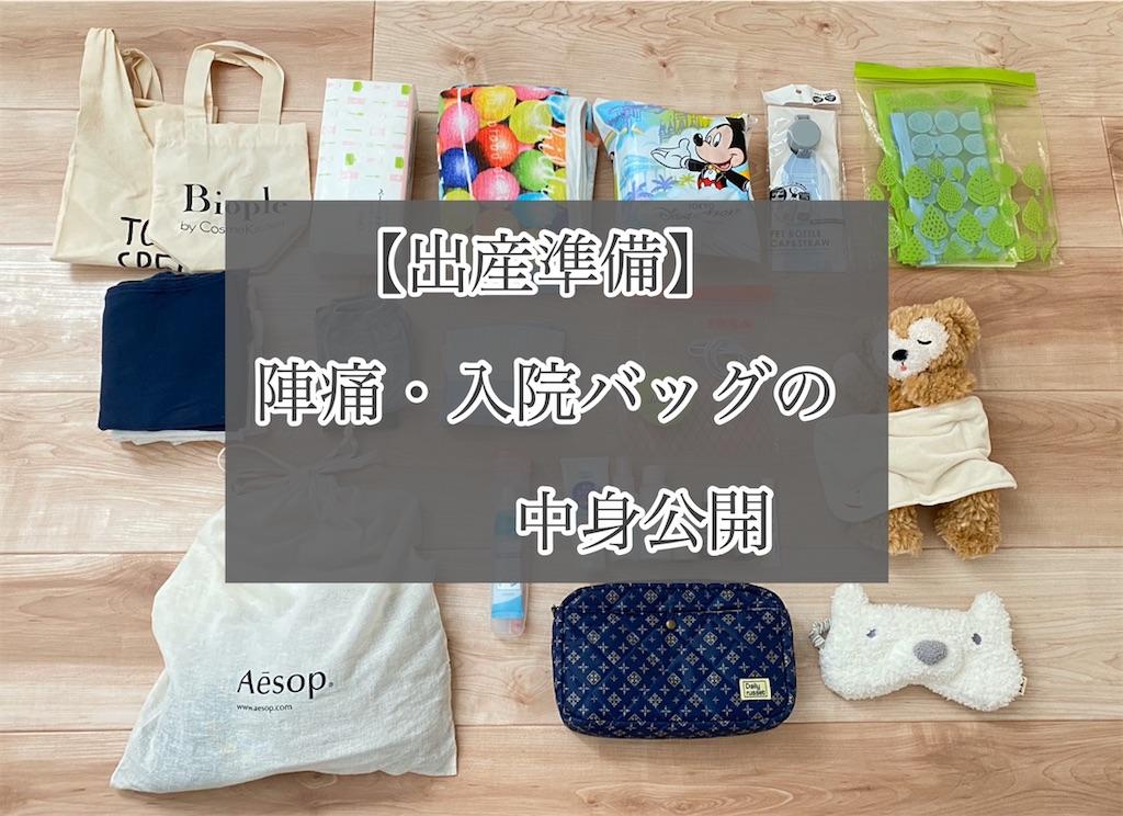 f:id:yuika_bob:20200209195915j:image