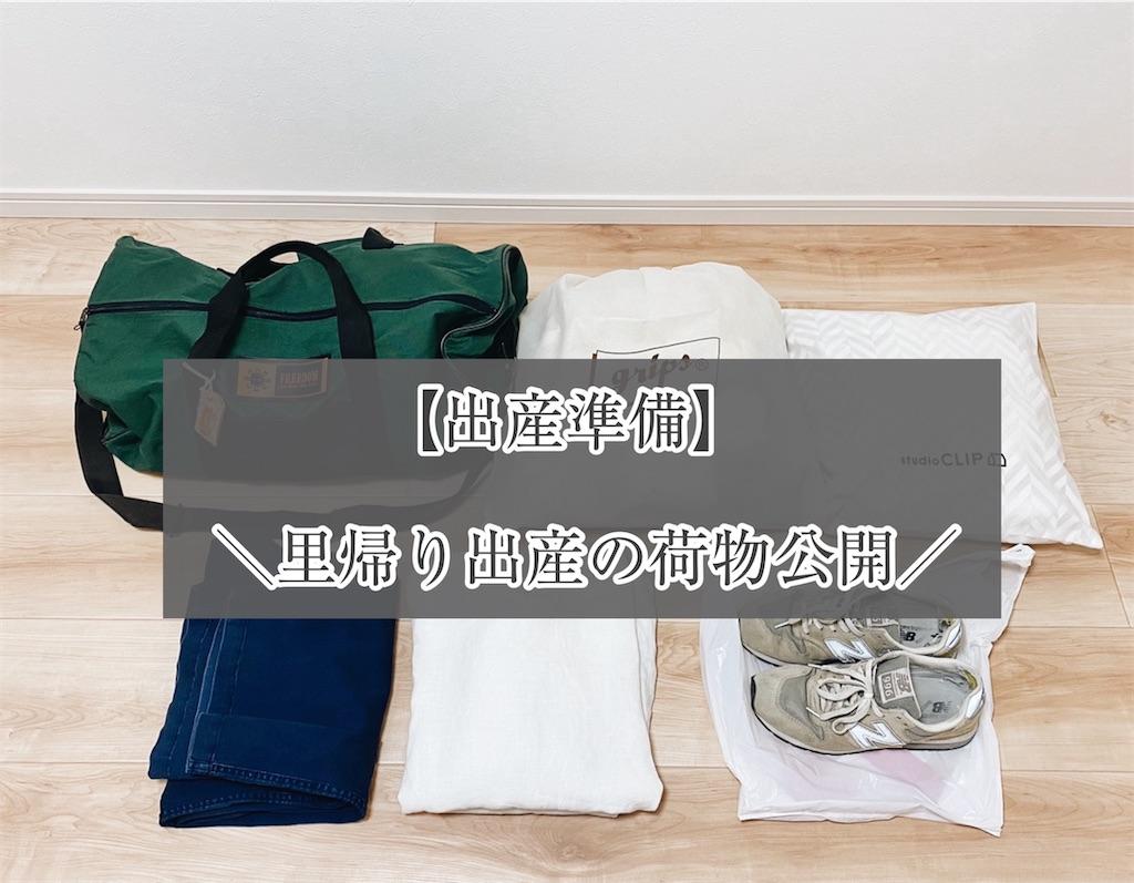 f:id:yuika_bob:20200215172101j:image