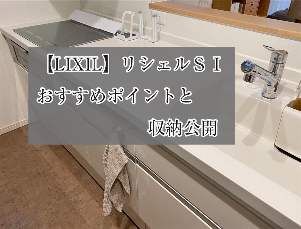f:id:yuika_bob:20200218011142j:image