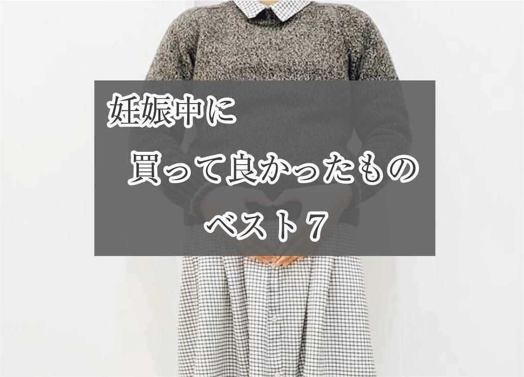 f:id:yuika_bob:20200221000452j:image