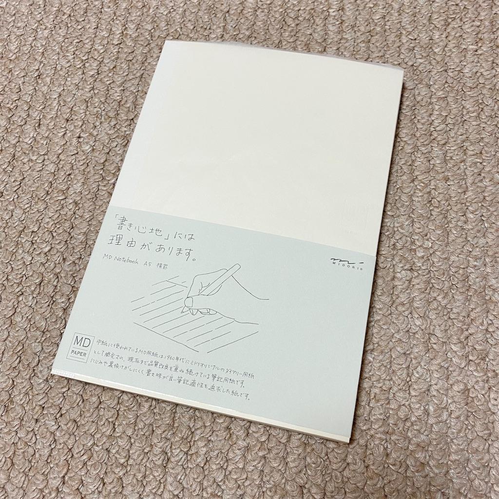f:id:yuika_bob:20200301004717j:image