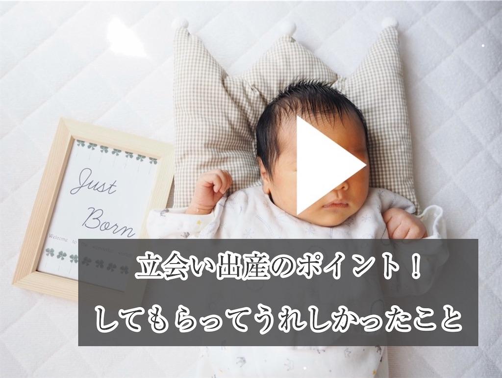 f:id:yuika_bob:20200404151429j:image
