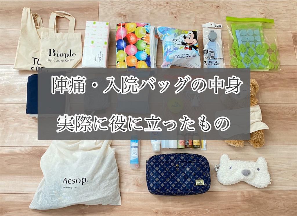 f:id:yuika_bob:20200409165731j:image