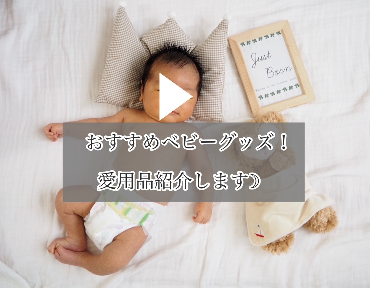 f:id:yuika_bob:20200424222221j:plain
