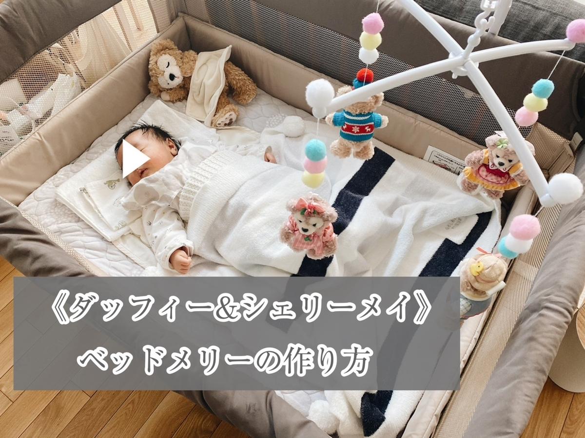 f:id:yuika_bob:20200427165328j:plain